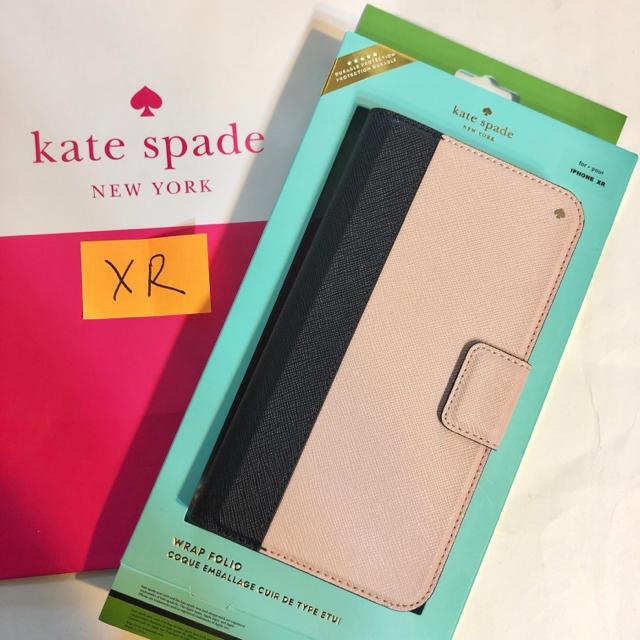 kate spade new york - 手帳型 ケイトスペード iPhone XRピンク ブラック ケース アイフォーンの通販 by なつみ's shop|ケイトスペードニューヨークならラクマ