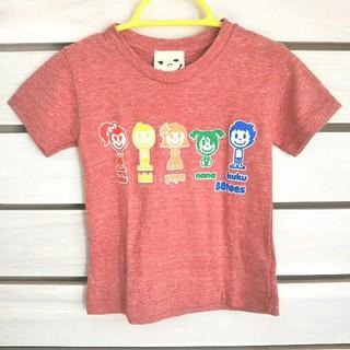 エイティーエイティーズ(88TEES)の88tees 子供服(ピンク)(Tシャツ)
