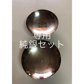 純銀 セット 総重量90グラム プラス97グラム 銀杯 盃 (アルコールグッズ)