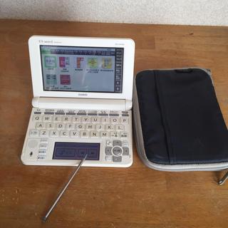 カシオ(CASIO)の【さや様専用】CASIO 電子辞書 EX-word XD-U4700(電子ブックリーダー)