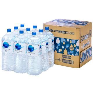 新品  キリン アルカリイオンの水 PET (2L×9本)(ミネラルウォーター)