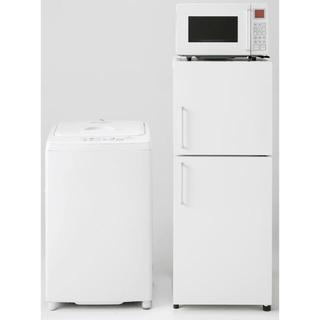 ムジルシリョウヒン(MUJI (無印良品))の無印良品 137L 冷蔵庫 /2ドア 一人暮らし 深澤直人(冷蔵庫)