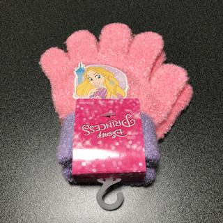 ディズニー(Disney)のディズニー プリンセス ラプンツェル 手袋 子供用(手袋)