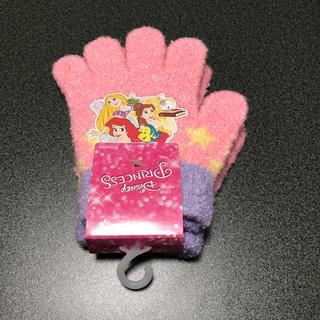 ディズニー(Disney)のディズニー プリンセス 手袋 子供用(手袋)