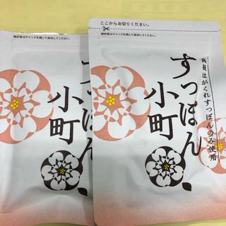 すっぽん 小町(アミノ酸)