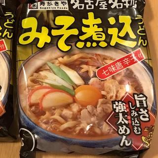 乾麺 スガキヤ 味噌煮込みうどん 4袋(麺類)