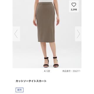 ジーユー(GU)のGUカットソースカート(ひざ丈スカート)