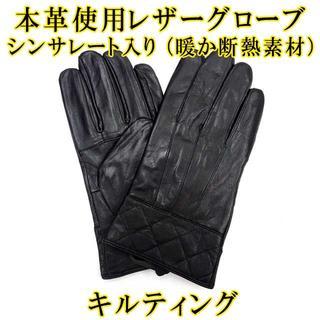 内田剛生様専用 革手袋(手袋)