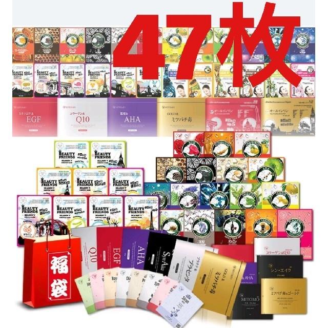 マスク どちらが表 / 日本製 美友 フェイス パックの通販