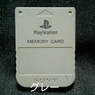 プレイステーション(PlayStation)のPS1メモリーカード  ソニー純正 1個 即購入歓迎(家庭用ゲーム本体)