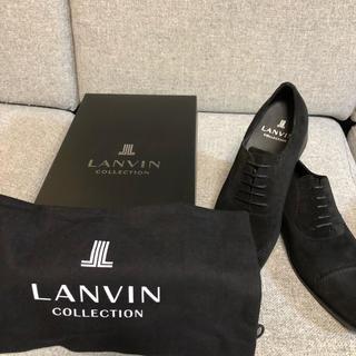 ランバン(LANVIN)のLANVIN(ドレス/ビジネス)
