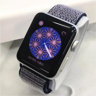 Apple Watch - Apple Watch series2 Silver