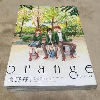 漫画 オレンジ orange 一巻(少女漫画)