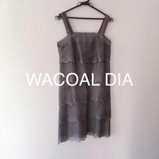 ワコール(Wacoal)のワコールディア プレミアムドレス  グレー×シルバーラメ フリーサイズ (ひざ丈ワンピース)