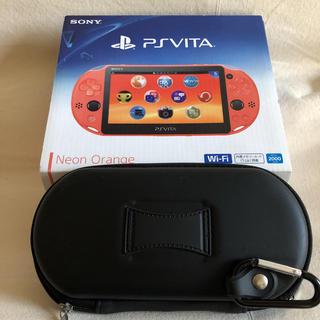 PlayStation®Vita(PCH-2000シリーズ) ネオンオレンジ(携帯用ゲーム本体)