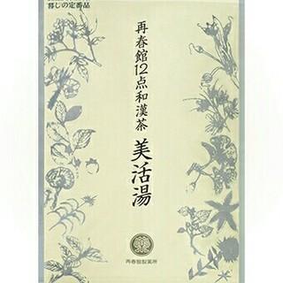 ドモホルンリンクル(ドモホルンリンクル)のドモホルンリンクル 和漢茶 美活湯(健康茶)