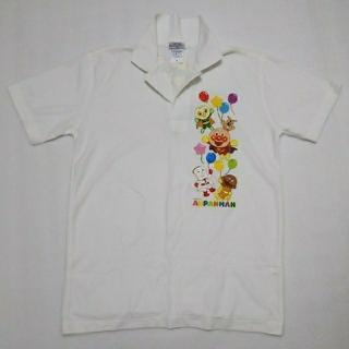 アンパンマン(アンパンマン)のアンパンマン⭐ポロシャツ(大人用)(ポロシャツ)