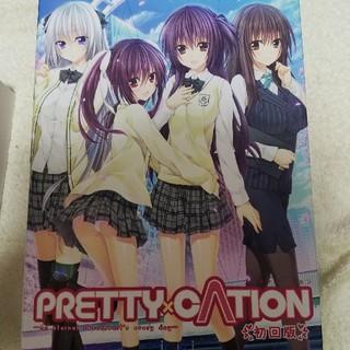 PRETTY×CATIONプリティケーション