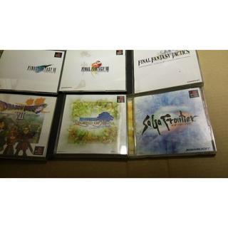 プレイステーション(PlayStation)のRPGセット(スクウェア)(家庭用ゲームソフト)