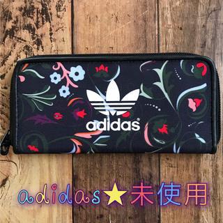 アディダス(adidas)のadidas❤財布(財布)