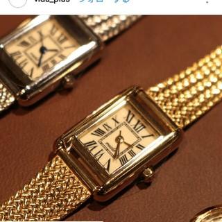 ヴィーダプラス(VIDA+)のうりぼうさま(腕時計)
