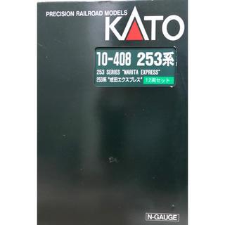 カトー(KATO`)のKATO 253系成田エクスプレス 13両セット(鉄道模型)