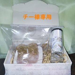 世界にひとつ 幸せの万華鏡&オルゴナイト(雑貨)