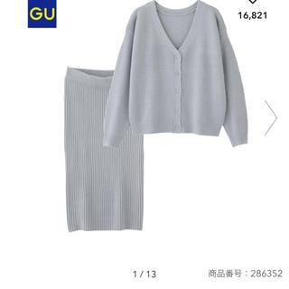 ジーユー(GU)のGU セットアップ(セット/コーデ)