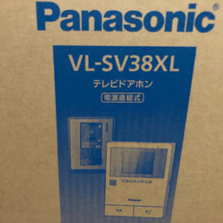 パナソニック(Panasonic)のVL-SV38KL パナソニック ドアホン 新品未使用(防犯カメラ)