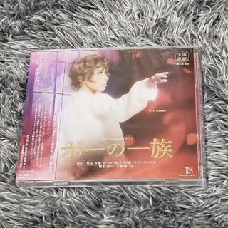 [美品]宝塚花組公演「ポーの一族」実況CD/明日海りお(その他)