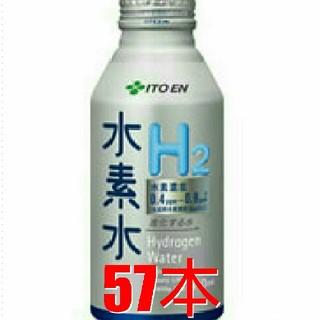 イトウエン(伊藤園)の伊藤園 水素水 410mlボトル缶57本 (ミネラルウォーター)