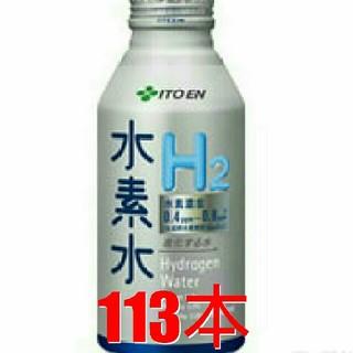 イトウエン(伊藤園)の伊藤園 水素水 410mlボトル缶113本 (ミネラルウォーター)