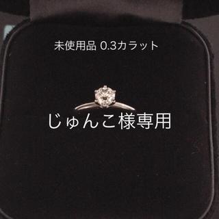 ティファニー(Tiffany & Co.)のティファニー セッティング 未使用品  (リング(指輪))