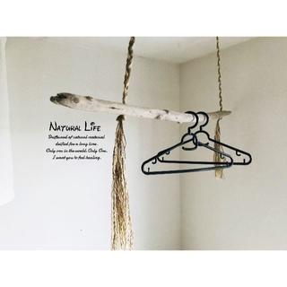 流木のお洒落なLongハンガー⁎✧✧ナチュラル 西海岸インテリア ウォール