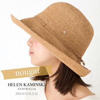 ヘレンカミンスキー(HELEN KAMINSKI)のヘレンカミンスキー、人気のヌガー色、プロバンス10(麦わら帽子/ストローハット)
