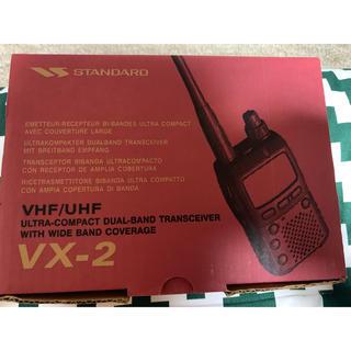 スタンダードVX-2(アマチュア無線)