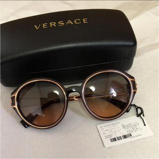 ジャンニヴェルサーチ(Gianni Versace)のヴェルサーチ  サングラス 新品(サングラス/メガネ)