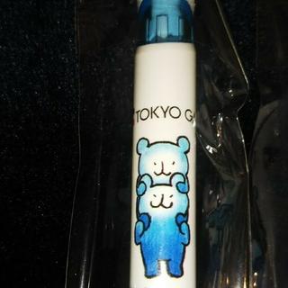 火ぐまのパッチョ 東京ガス ボールペン 2本セット 未開封 レア 非売品(ノベルティグッズ)
