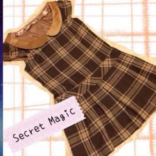 シークレットマジック(Secret Magic)のシークレットマジック 丸襟タータンチェック柄ブラウンワンピース リズリサお人形(ひざ丈ワンピース)