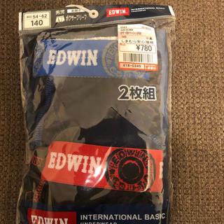 エドウィン(EDWIN)の新品EDWINボクサーブリーフ140(下着)