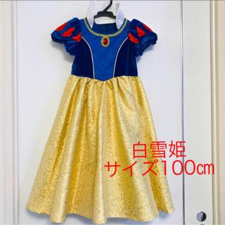 Disney - 【レア品】ビビディバビディブティック 白雪姫 スノーホワイト ドレス