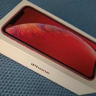アイフォーン(iPhone)の新品 simフリー iphone XR 128GB レッド iPhonexr(スマートフォン本体)