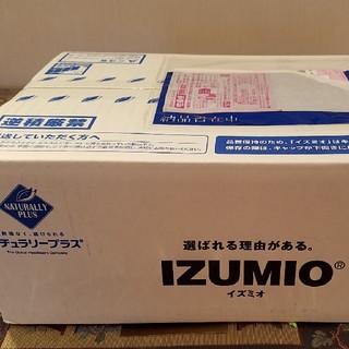 IZUMIO 水素水(ミネラルウォーター)