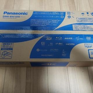 ブルーレイレコーダー DMR-BW1050 DVD(ブルーレイレコーダー)