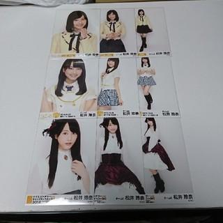 SKE48 松井玲奈 生写真1