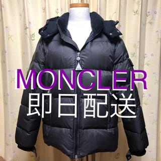モンクレール(MONCLER)のmsk.center様 専用(ダウンジャケット)