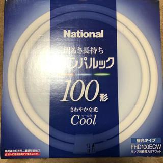 national ツインパルック 2つ(蛍光灯/電球)