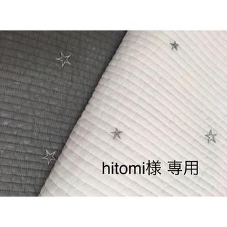 hitomi様 専用ページ(ラグ)