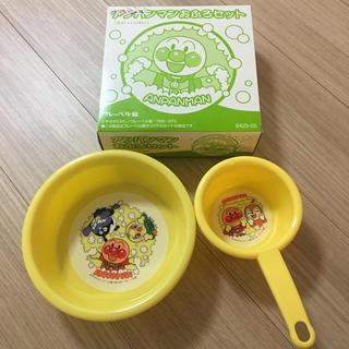 アンパンマン(アンパンマン)の新品未使用 アンパンマン おふろセット(お風呂のおもちゃ)