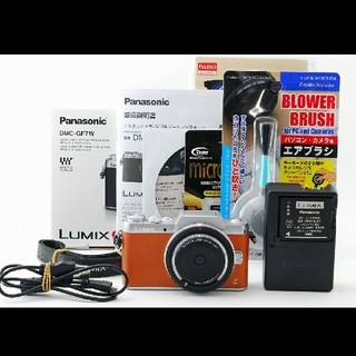 パナソニック(Panasonic)の超可愛いブラウン♪パナソニック Lumix DMC-GF7 レンズセット♪(ミラーレス一眼)